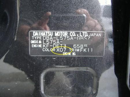 DSCF6362