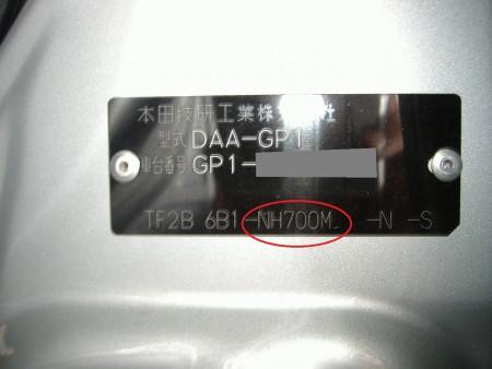 DSCF6829